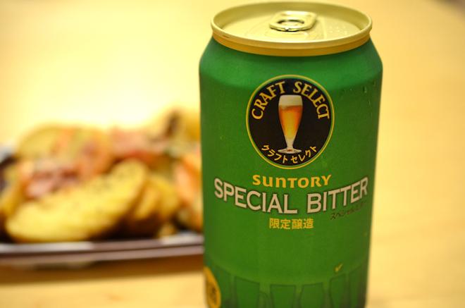 サントリー ビール クラフトセレクト スペシャルビター
